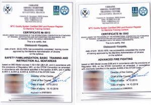 Сертификат БЖС