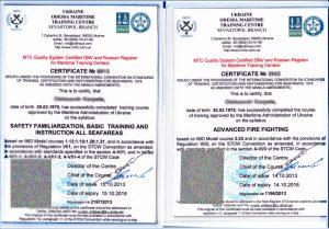 Морские сертификаты